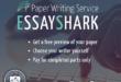 EssayShark.com - Help Writing Pasteur Essay